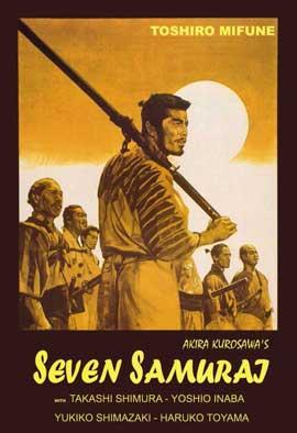 Seven Samurai - 11 x 17 Movie Poster - Italian Style A