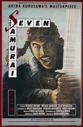 Seven Samurai - 11 x 17 Movie Poster - Style D