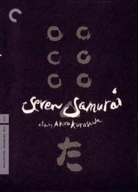 Seven Samurai - 11 x 17 Movie Poster - Style C
