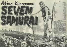 Seven Samurai - 11 x 17 Movie Poster - Style E