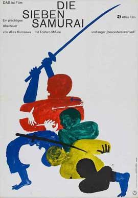 Seven Samurai - 11 x 17 Movie Poster - German Style B