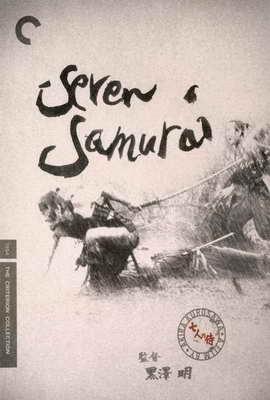 Seven Samurai - 27 x 40 Movie Poster - Style F