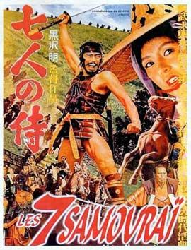 Seven Samurai - 11 x 17 Movie Poster - Belgian Style A
