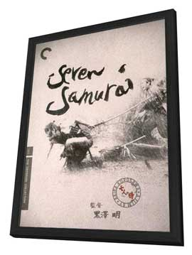 Seven Samurai - 27 x 40 Movie Poster - Style F - in Deluxe Wood Frame