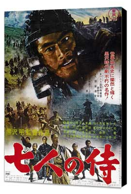 Seven Samurai - 11 x 17 Movie Poster - Japanese Style C - Museum Wrapped Canvas