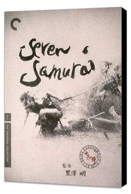 Seven Samurai - 11 x 17 Movie Poster - Style H - Museum Wrapped Canvas