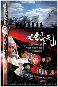 Seven Swordsmen (TV) - 11 x 17 TV Poster - Korean Style A