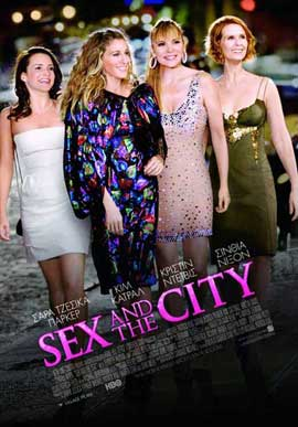 Sex and The City: The Movie - 11 x 17 Movie Poster - Greek Style A