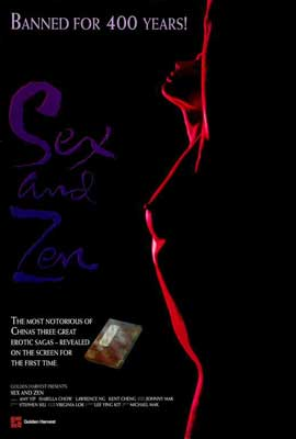 Sex and Zen - 27 x 40 Movie Poster - Style B