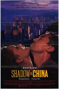 Shadow of China - 11 x 17 Movie Poster - Style A