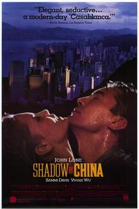 Shadow of China - 11 x 17 Movie Poster - Style B