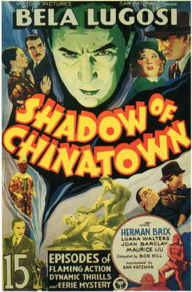 Shadow of Chinatown - 11 x 17 Movie Poster - Style A