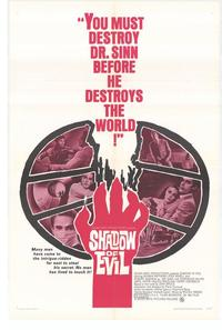Shadow of Evil - 27 x 40 Movie Poster - Style A