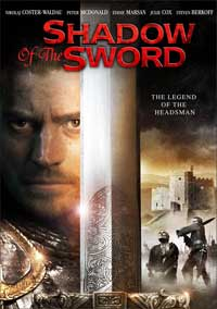 Shadow of the Sword - 11 x 17 Movie Poster - Style A