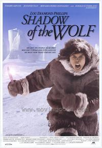 Shadow of the Wolf - 11 x 17 Movie Poster - Style B