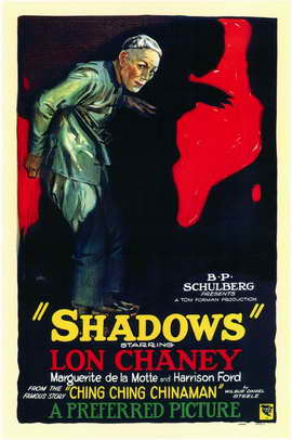 Shadows - 11 x 17 Movie Poster - Style A