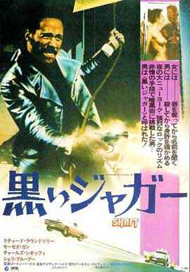 Shaft - 27 x 40 Movie Poster - Japanese Style A