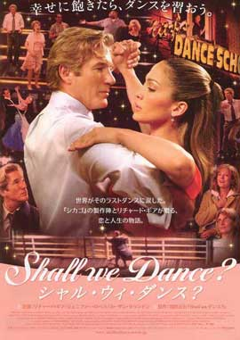 Shall We Dance? - 11 x 17 Movie Poster - Japanese Style B