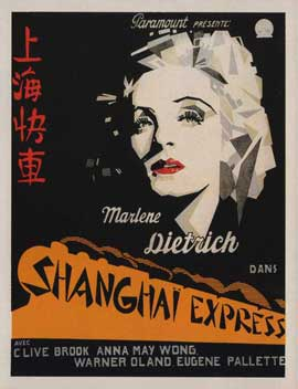 Shanghai Express - 11 x 17 Movie Poster - French Style A