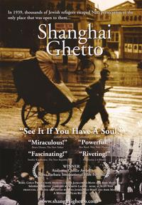 Shanghai Ghetto - 11 x 17 Movie Poster - Style A