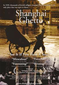 Shanghai Ghetto - 43 x 62 Movie Poster - Bus Shelter Style A