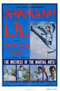 Shanghai Lil and the Sun Luck Kid - 11 x 17 Movie Poster - Style A