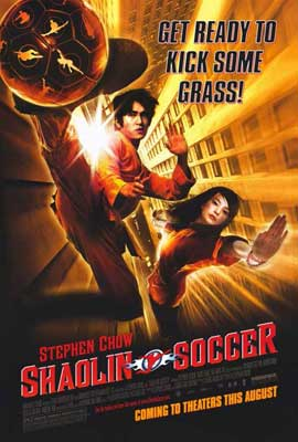 Shaolin Soccer - 11 x 17 Movie Poster - Style A