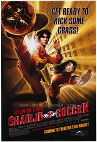 Shaolin Soccer - 43 x 62 Movie Poster - Bus Shelter Style A