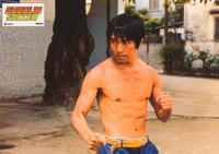 Shaolin Soccer - 8 x 10 Color Photo #2