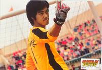 Shaolin Soccer - 8 x 10 Color Photo #4