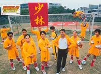 Shaolin Soccer - 8 x 10 Color Photo #5