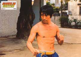 Shaolin Soccer - 11 x 14 Poster French Style B