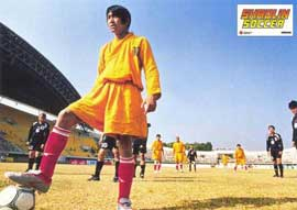 Shaolin Soccer - 11 x 14 Poster French Style H