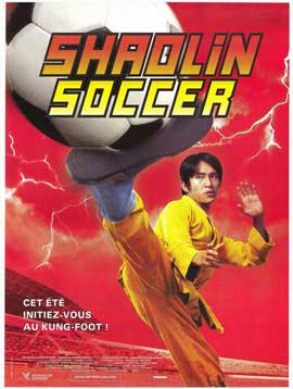 Shaolin Soccer - 27 x 40 Movie Poster - French Style A
