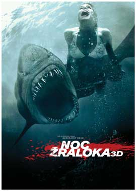 Shark Night 3D - 11 x 17 Movie Poster - Czchecoslovakian Style A
