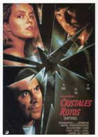 Shattered - 11 x 17 Movie Poster - Spanish Style A