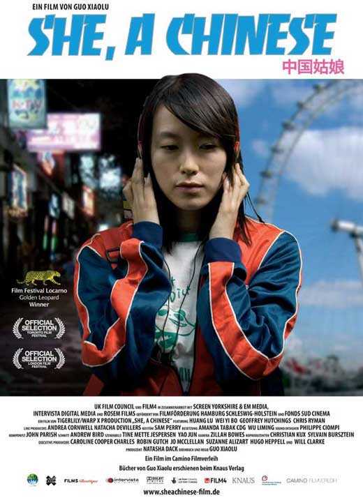 She, a Chinese movie