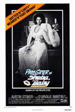 Sheba, Baby - 27 x 40 Movie Poster - Style A