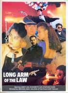 Sheng gang qi bing - 11 x 17 Movie Poster - Style A