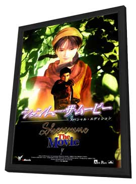 Shenmue: The Movie - 11 x 17 Movie Poster - Japanese Style A - in Deluxe Wood Frame