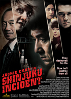 Shinjuku Incident - 11 x 17 Movie Poster - Style A