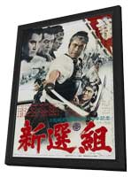 Shinsengumi - 11 x 17 Movie Poster - Japanese Style A - in Deluxe Wood Frame