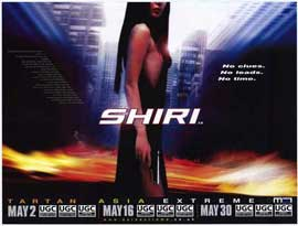Shiri - 27 x 40 Movie Poster - Foreign - Style A