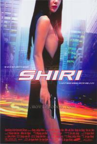 Shiri - 27 x 40 Movie Poster - Style A