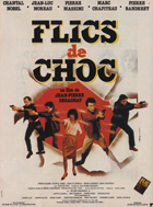 Shock Cops - 11 x 17 Movie Poster - French Style A