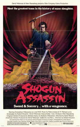 Shogun Assassin - 11 x 17 Movie Poster - Style A