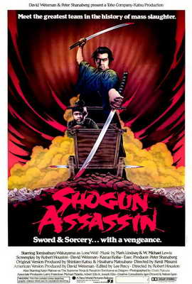 Shogun Assassin - 27 x 40 Movie Poster - Style A