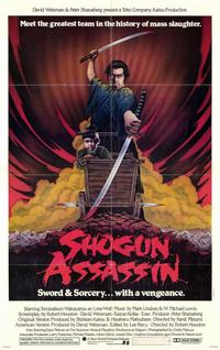 Shogun Assassin - 43 x 62 Movie Poster - Bus Shelter Style A