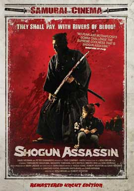 Shogun Assassin - 11 x 17 Movie Poster - Danish Style A