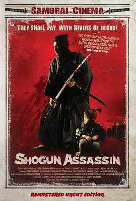 Shogun Assassin - 27 x 40 Movie Poster - Danish Style A